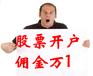 """天津河西区炒股开户费用最便宜,美国2017:是""""虚火""""上升还是步步""""为赢""""?"""