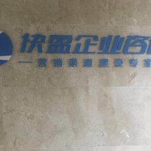 秦皇島快盈企業管理咨詢是干嘛的?