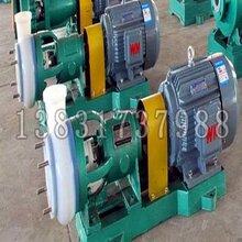 泊头市龙源泵业有限公司FSB系列氟塑料化工泵