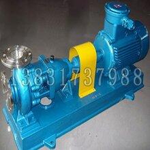 泊头市龙源泵业有限公司生产CZ系列标准化工泵