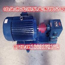 泊头市龙源泵业有限公司专业生产GBK系列化工离心泵