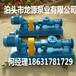 泊头市龙源泵业有限公司专业生产G型单螺杆泵