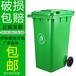 武汉市240升塑料垃圾桶120升街道小区垃圾桶厂家直销