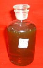AIR-307锅炉循环水除氧剂一三零一二二五五零零三L
