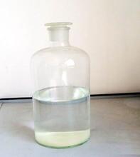 聚酰胺复合反渗透/纳滤膜清洗剂一三零一二二五五零零三L