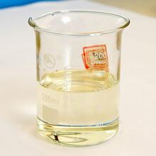 AIR-204工业循环水广谱杀菌剂一三零一二二五五零零三L