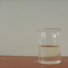 AIR-301敞开式循环冷却水缓蚀阻垢稳定剂一三零一二二五五零零三L