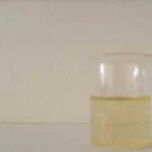 AIR-303封闭式循环冷却水缓蚀阻垢稳定剂一三零一二二五五零零三L