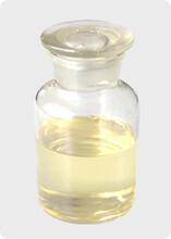 AIR-304采暖供热水系统专用缓蚀阻垢稳定剂一三零一二二五五零零三L