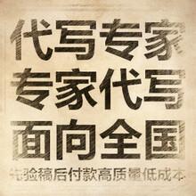 优质服务万里行南京要代写可行性报告可联系图片