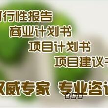 用质量传递服务桂林要代写可行性报告可联系图片