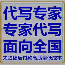 湘潭代做各类PPT不变的是服务图片