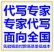 芜湖代写演讲稿总结论文等最棒的服务