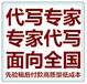 深圳要代写可行性报告点燃你的激情