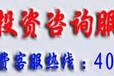 成就你的梦想上海找代写可行性报告