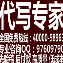 武汉代做公司介绍PPT不离不弃的优质服务图片
