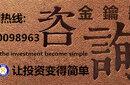臺州代寫代做路演PPT服務遍不大江南北圖片