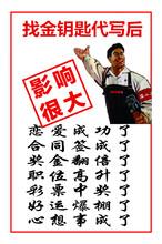 衡阳代写创业项目可行性报告生产厂家服务全国不限区域图片