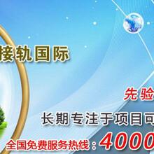 服务永远没有终点广州融资计划书代写图片