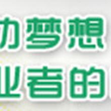 服务遍布大江南北广安融资计划书代写图片