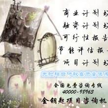 重庆代写演讲稿总结论文等抓紧拿电话沟通起来图片