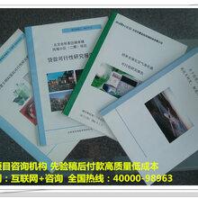 内江及全国代写商业计划书刻在心上的服务图片