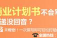 惠州代写演讲稿总结论文等绝对靠谱的服务