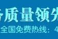 肇庆代写项目申请报告2018优惠