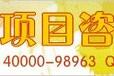 遇见你很高兴湘潭要代写可行性报告可联系