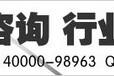 期待我们合作共赢芜湖可行性报告代写