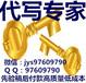 提供更好的服务锡林郭勒本地代写融资计划书要电话