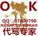 萍乡代写可行性报告服务品质真实可信