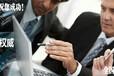 兴安代写商业计划书在线等电话