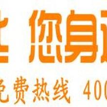 服务遍布大江南北百色可行性报告代写图片