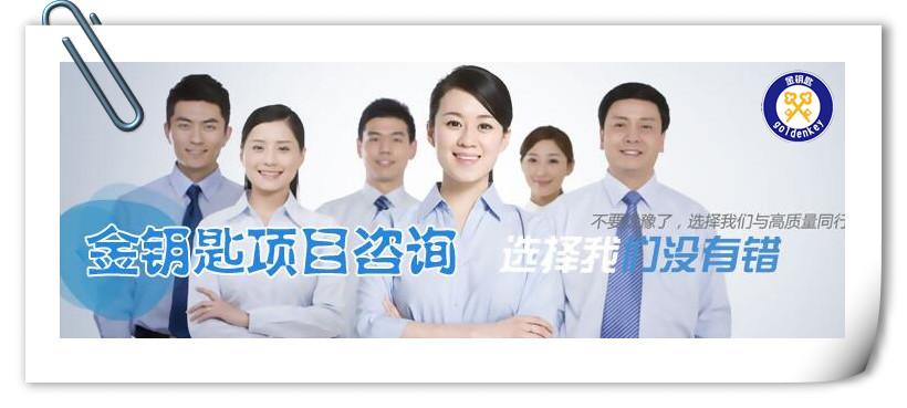 湘西代写商业计划书富有说服力的质量