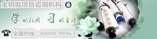 提供更好的服务惠州本地代写融资计划书要电话
