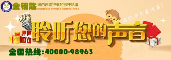 提供更好的服务甘南本地代写融资计划书要电话