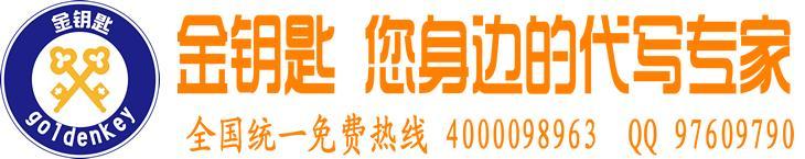 南京代寫融資計劃書用質量傳遞服務