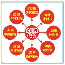 秦皇岛代做各类PPT感谢支持和厚爱图片