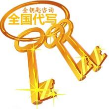 徐州各类P图承诺提供最棒的服务图片