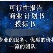 许昌代写代做路演PPT服务模式全解图片