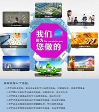 清远代做项目路演及公司介绍PPT的用途图片