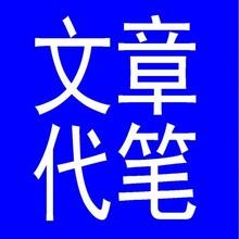 郑州代做项目路演及公司介绍PPT一直被广泛认可图片