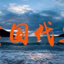 廣州代寫資金眾籌方案出售圖片