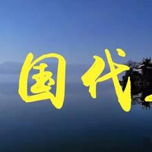 北京代寫項目穩定回報論證報告竟然這么快圖片