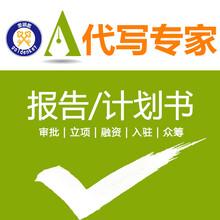湘潭项目偿债能力分析报告一级代理图片