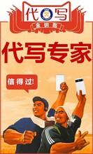 衢州代写融资计划书供应图片