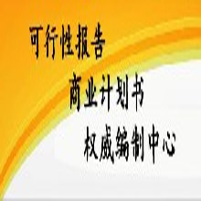 连云港代写项目债务履约能力评级报告用专业的力量改变结果图片