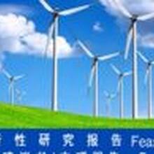德阳代写环保应急预案我们陪您一起成功图片