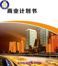 上海代写能评报告迎新岁大促销图片